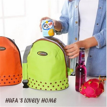 Sport insulated lunch bag warmer bag cooler bag isothermic bag with 4 different colors 19521